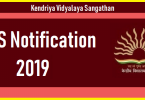kvs recruitment 2019, Kendriya Vidyalaya Teacher recruitment