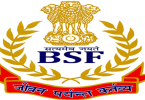 BSF-Recruitment
